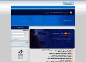 iransamaneh.com