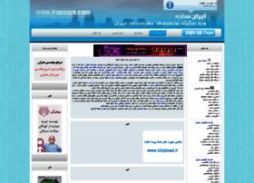 iransaze.com