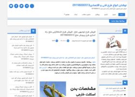 iranscorpion.blogfa.com