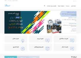 iranshahrshop.com