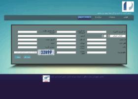 iranshop.parskasb.com