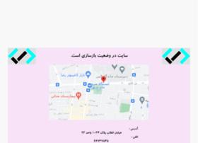 irantaf.com