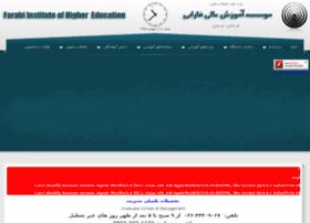 iranu.com