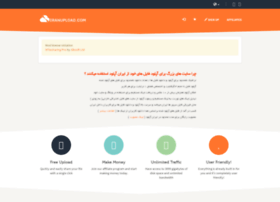 iranupload.com