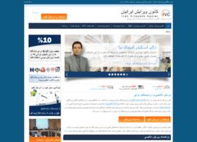 iranvirayeshcenter.com