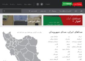iranvoices.org