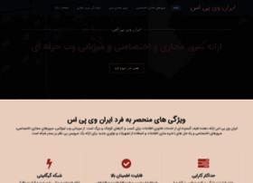 iranvps.com