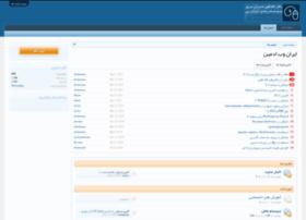 iranwebadmin.com