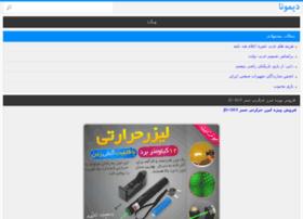 iranwebgard.ir