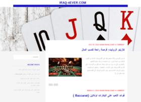 iraq-4ever.com