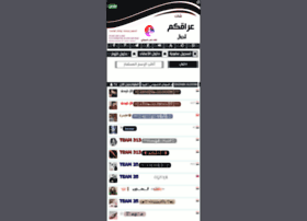 iraq-here.com