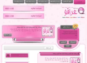 iraq-jmal.com