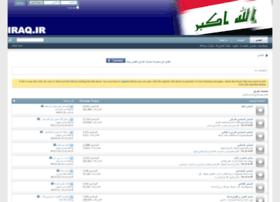 iraq.ir