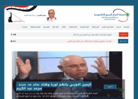 iraq4allnews.dk