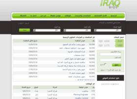 iraqbids.com