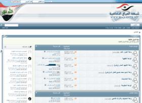 iraqcenter.net