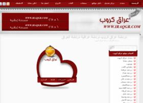 iraqgr.net