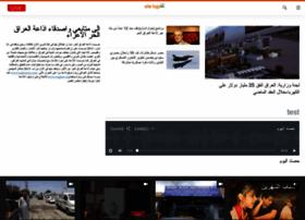 iraqhurr.org