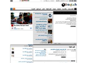 iraqi.ch