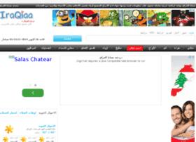 iraqiaa.com