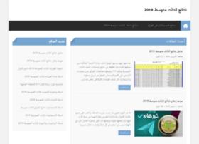 iraqim.com