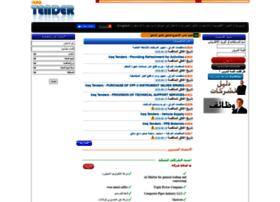 iraqjobtender.com