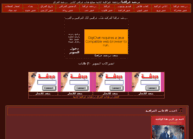 iraqnaa.com