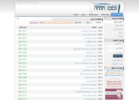 iraqtd.com