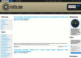 iratta.com