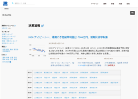 irbank.net