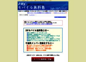 irc-mobile.com