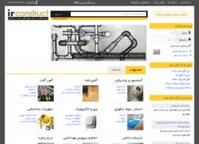 irconstruct.com