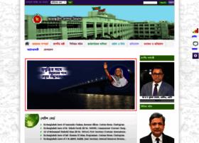 ird.gov.bd