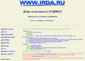 irda.ru