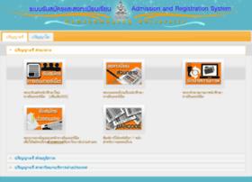iregis.ru.ac.th