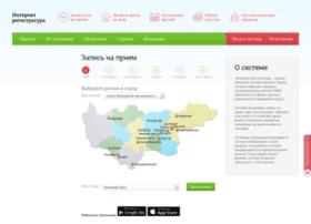 iregistratura.ru