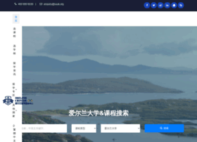 irelandchinese.com