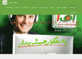 irf1.com