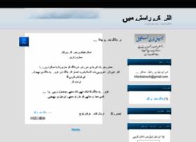 irfanbalooch.blogspot.com