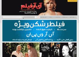 irfilm8.com