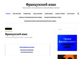 irgol.ru