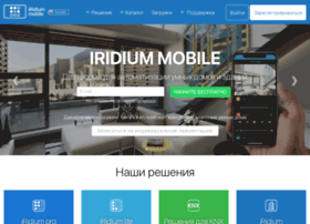 iridiummobile.ru
