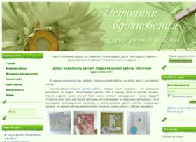 irill.ru