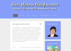 irinapanfilova.ru