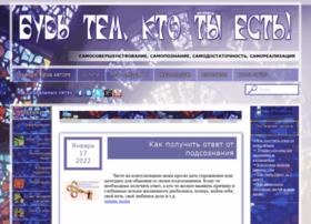irinavilimovich.ru