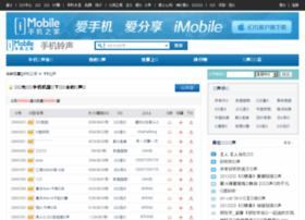 iring.imobile.com.cn