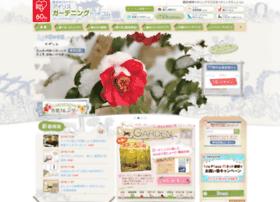 iris-gardening.com