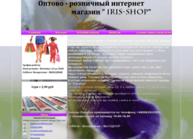 iris-shop.io.ua