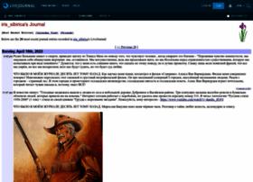 iris-sibirica.livejournal.com