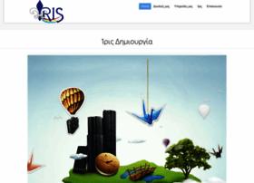 iris.net.gr